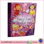 First Fairy Tales Sticker Fun : Press out Activity Book หนังสือกิจกรรม เกม พร้อมสติกเกอร์ สำหรับเด็กหญิง เทพนิยาย