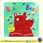 The Bear And The Bees นิทานภาพ หมีและผึ้ง รางวัล ITV Daybreak Competition