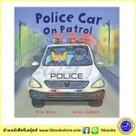 Busy Wheels : Police Car on Patrol : Peter Bently & Martha Lightfoot นิทานภาพ รถตำรวจ