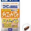 DHC Diet Power 20 วัน