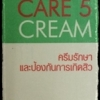 Pan Acnicare 5 Cream - 6 + 1 * 8 GM
