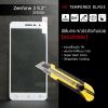 """(มีกรอบ) กระจกนิรภัย-กันรอยแบบพิเศษ (มีกรอบ) ขอบมน 2.5D (Zenfone 3 5.2"""" / ZE520KL) ความทนทานระดับ 9H สีขาว"""