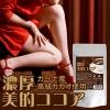 Beautiful Leg Cocoa โกโก้ขาเรียวจากญี่ปุ่น