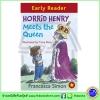 Orion Early Reader : Horrid Henry meets the Queen หนังสือฝึกทักษะการอ่าน : วายร้ายเฮนรี่พบพระราชินี