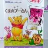 Fujifilm Instax Mini Film Winnie the Pooh Version-10 Per Pack