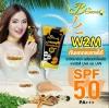 B'secret W2M Honey Foundation SPF 50 PA+++ กันแดดละลายได้