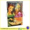 Disney Princess Chapter Book : Belle : Beauty and the Beast เจ้าหญิงดิสนีย์ เบลล่า โฉมงามกับเจ้าชายอสูร