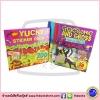 My Yucky Sticker Pack : 4 Activity Books Set เซตหนังสือกิจกรรมพร้อมสติกเกอร์ 4 เล่มในแพคกระเป๋า