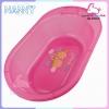 อ่างอาบน้ำเด็ก nanny Prince & Princess สีชมพู