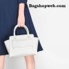 กระเป๋า Charles & Keith Structured Trapeze Bag 2017 สีขาว