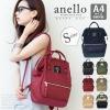 กระเป๋า Anello Nylon Mini Square สี Redwine ราคา 1,390 บาท Free Ems