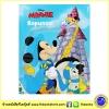 Disney Junior : Minnie Mouse Rapunzel นิทานปกแข็งบุนิ่ม ดิสนีย์ มินนี่ เมาส์ ราพันเซล