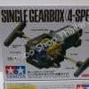 มอเตอร์ Tamiya SINGLE GEARBOX (4-SPEED)