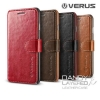"VERUS Dandy Layered K Leather Case Diary Wallet Cover for iPhone 6 (4.7"")"