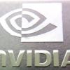 โลโก้ Nvidia (3x2.4)