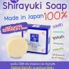Shirayuki Miracle Whitening Soap