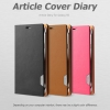 Hanton : Article Diary Battery Cover Synthetic Leather Classic Case for Samsung Galaxy S5, SV, G900