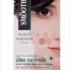 Smooth E White Babyface Serum 0.8 OZ