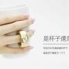 แก้วสวมแหวนแต่งงาน <พร้อมส่ง>