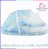 ชุดที่นอนมุ้งเด็ก (แรกเกิด - 2 ขวบ) 100x60 cm สีฟ้า