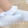 ถุงเท้าระบายลูกไม้ สีฟ้า Size 2-4