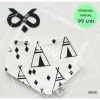 ผ้าซับน้ำลายสามเหลี่ยม ผ้ากันเปื้อนเด็ก [ผืนเล็ก] / White Tent