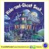 Hide and Ghost Seek นิทานผีน้อยซ่อนหา มีผีน้อยซ่อนในหนังสือ 101 ตัว