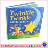 Baby Board Book : Twinkle Twinkle Little Star บอร์ดบุ๊คส์ ดาวน้อยระยิบระยับ ปกบุผ้านิ่มเป็นรูปดาว