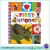 First Dictionary : ดิกชันนารีเล่มแรก สำหรับเด็ก ภาพจริง สีสวย คมชัด Make Believe Ideas