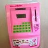 ATM ตู้เซฟออมสิน Hello Kitty