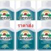 Banner Chlorophyll Glutathione - 6 * 30 เม็ด