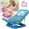 เก้าอี้นั่งอาบน้ำสำหรับเด็ก Summer Infant สีฟ้า