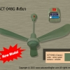 """พัดลม เพดาน ซากุระ 48"""" สีเขียว รุ่นใบโค้ง พร้อมสวิตซ์เหล็กปรับระดับแรงลม 4 ระดับ"""