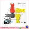 Rabbit Town Block Toy : เซตของเล่นสำหรับเด็กเล็ก สร้างจิณตนาการ ความเข้าใจเกี่ยวกับ สี จำนวน การจัดหมวดหมู่