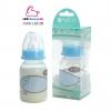 ขวดนม babito BPA รุ่น Cabana Dulce ทนความร้อน 120 องศา สีฟ้า ขนาด 4oz