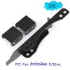 ชุดประกอบ PCI FAN 9/12 cm.