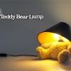 โคมไฟตั้งโต๊ะหมีน้อย Teddy Bear