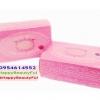 สบู่ยูริ 1@120 Yuri Double White Nano Soap