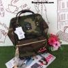 """กระเป๋าเป้ Anello """"UP SMILE x anello """" Special collaboration! รุ่น Limited ลายทหาร 1,390 บาท- 31/01/60 เท่านั้น"""