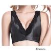 ชุดชั้นใน มีโครง DORINDA เก็บเนื้อใต้รักแร้ รุ่น V-Cover - สีดำ