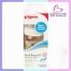 ขวดนมพีเจ้นส์ ปากกว้าง PPSU 160 ml สีชา พร้อมจุกเสมือนนมมารดารุ่นพลัส 1 ขวด