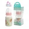 ขวดนม babito BPA รุ่น Cabana Dulce ทนความร้อน 120 องศา สีชมพู ขนาด 4oz
