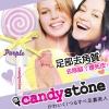 อมยิ้มขัดเท้า Candy Stone <พร้อมส่ง>