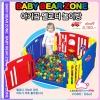 คอกกั้นเด็ก Edu Play รุ่น Baby Bear Zone ส่งฟรี