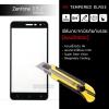 """(มีกรอบ) กระจกนิรภัย-กันรอยแบบพิเศษ (มีกรอบ) ขอบมน 2.5D (Zenfone 3 5.2"""" / ZE520KL) ความทนทานระดับ 9H สีดำ"""