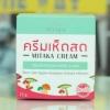 ครีมเห็ดสด Mitaka cream + แถมสบู่
