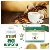 Narah Coffee กาแฟปรุงสำเร็จชนิดผง ตรานราห์