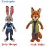 ตุ๊กตา zootopia judy hopps & nick wild