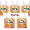Banner Actif - 5 * 30 capsules
