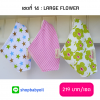 ผ้าซับน้ำลายสามเหลี่ยม ผ้ากันเปื้อนเด็ก / เซตที่ 14 : LARGE FLOWER (3 ผืน/เซต)